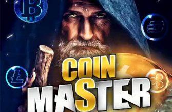 Логотип Coin Master