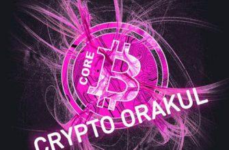 Логотип Crypto Orakul
